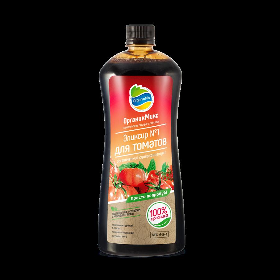 Эликсир № 1 для томатов 250 мл