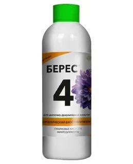 БЕРЕС - 4 для цветочно-декоративных культур 0,5 л