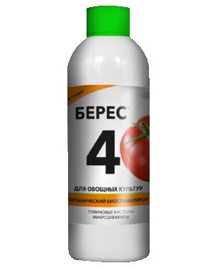 БЕРЕС - 4 для овощей 0,5 л