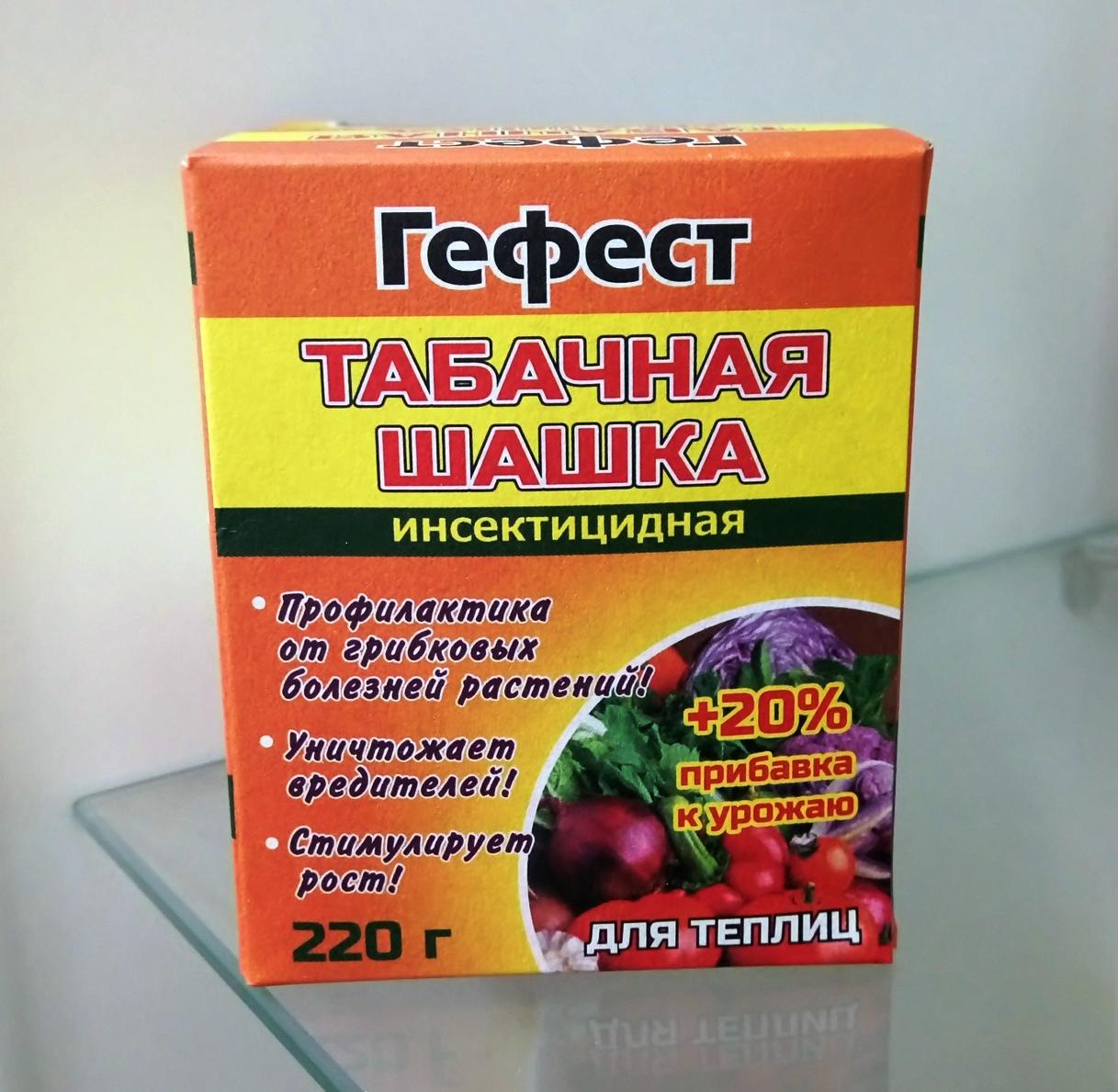 Купить бордюрную ленту в Краснодаре – интернет-магазин Плодородие